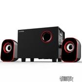 Amoi/夏新筆記本電腦音響家用台式機小音箱迷你超重低音炮影響有線   【快速出貨】
