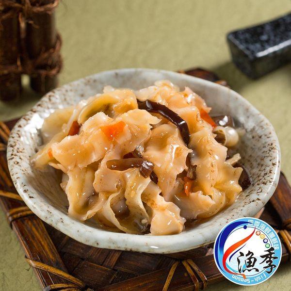 【漁季】風味干貝唇(250g±10%/包)