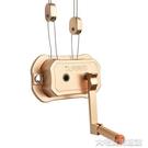 晾衣架手搖器晾衣架手搖器配件通用雙桿式陽台手搖曬衣架搖手器升降器搖把快速出貨