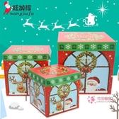 聖誕節禮盒 聖誕節裝飾品禮品盒商場櫥窗場景活動道具大盒子布置禮物禮盒堆頭 3色