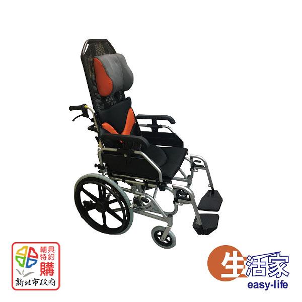 富士康空中傾倒輪椅傾舒芙/ FZK-AC2020