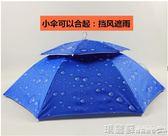 傘帽    雙層防風防雨釣魚傘帽頭戴雨傘折疊戶外傘帽垂釣帽子傘igo  瑪麗蘇