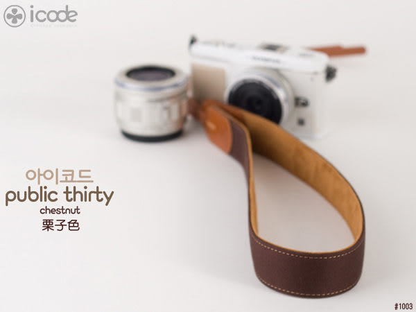 *數配樂* i-code icode Public 30 彩色 花紋 彩繪 減壓 相機背帶 栗子色
