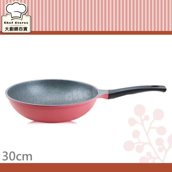 理想牌韓國晶鑽不沾炒鍋30cm大理石塗層炒菜鍋導熱快速-大廚師百貨