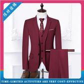 西服套裝 男士三件套修身型 職業商務正裝 學生伴郎西裝新郎結婚禮服 降價兩天