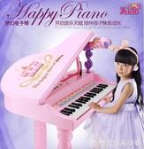 電子琴-兒童電子琴1-3-6歲女孩初學者入門鋼琴寶寶多功能可彈奏音樂玩具 糖糖日系 YYP