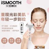 射頻美容儀器負離子家用排毒多極潔面儀臉部按摩提拉童顏機導入儀 MKS免運