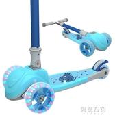 滑板車 兒童滑板車1-2-3-6-5-10-12歲小孩寬輪單腳滑滑車男女寶寶溜溜車 MKS阿薩布魯