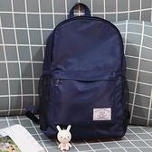 收納包 可折疊後背包 後背包  旅行包 雙肩包 防潑水 韓版可折疊後背包【Y058】米菈生活館