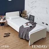 床墊-TENDAYs 3.5尺單人加大 5.5cm厚-DISCOVERY柔眠記憶床墊(晨曦白)