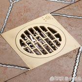 老銅匠加厚全銅防臭地漏衛生間淋浴房洗衣機三通地漏芯不銹鋼網蓋  橙子精品