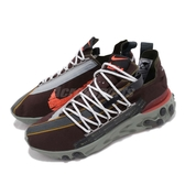 Nike React WR ISPA 咖啡色 綠 男鞋 潮流慢跑鞋 【PUMP306】 AR8555-200