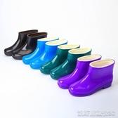 夏季雨鞋女短筒加棉中筒加絨雨靴成人女士防滑廚房工作膠鞋男靴子凱斯盾數位3C
