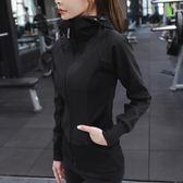 彈力運動外套女健身長袖瑜伽上衣