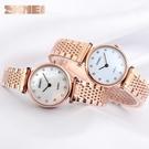 []時尚珍珠母貝石英錶 skmei不銹鋼錶鏈防水簡約女士手錶正品