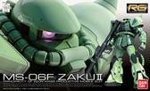 鋼彈模型 RG 1/144 量產型薩克 MS-06F ZAKU II TOYeGO 玩具e哥