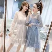 2020春秋公主網紗裙韓版蕾絲氣質仙女裙泫雅風超仙森系連身裙 英賽爾