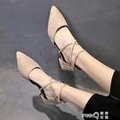 尖頭單鞋女2020春秋季新款粗跟時尚百搭韓版低跟平底矮跟淺口女鞋 pinkQ 時尚女裝