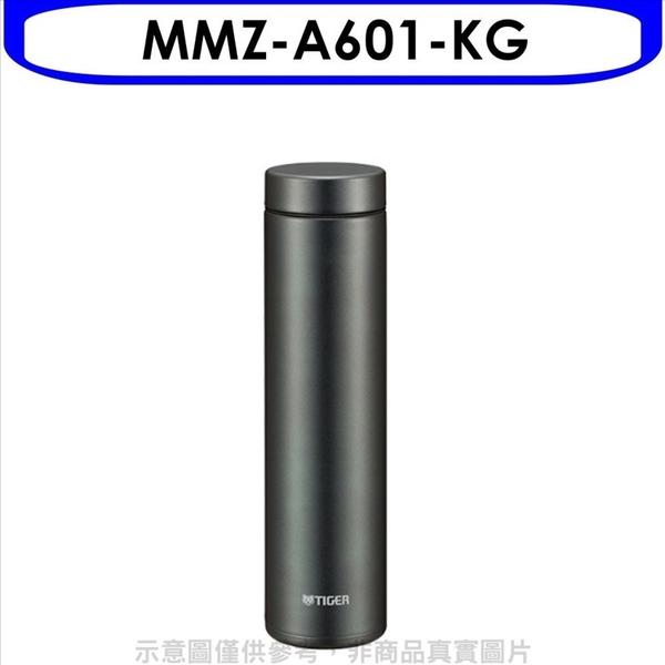 《快速出貨》虎牌【MMZ-A601-KG】600cc旋轉超輕量保溫杯KG墨黑