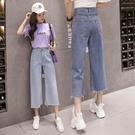 牛仔七分褲 150cm小個子七分寬管褲女墜感開叉寬鬆顯高褲子高腰直筒牛仔褲-Ballet朵朵