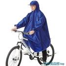 雨衣 騎安電動車雨衣自行車雨衣單人學生男...