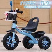 新款兒童三輪車腳踏車1-3-2-6歲大號簡易輕便小孩寶寶單車自行車-Ifashion IGO