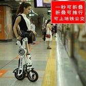 成人折疊新款男女親子電動代步自行車小型迷你鋰電電瓶車