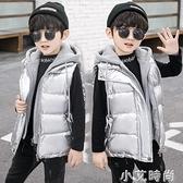 男童羽絨棉馬甲秋冬季洋氣2020兒童中大童加厚背心男孩馬夾外穿潮 小艾新品