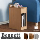【Hampton 漢汀堡】班尼特收納床頭櫃-多色可選-附2孔插座原木