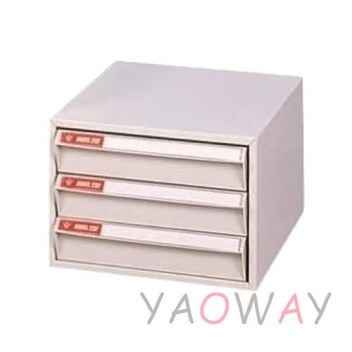 【耀偉】DAHFU大富 A4系列桌上型耐衝擊(米色)抽屜效率櫃SY-A4-403N (文件櫃|檔案櫃)