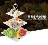 歐式三層水果盤客廳多層蛋糕架干果盤下午茶點心托盤甜品台擺件   晴光小語