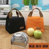 韓國手提飯盒袋加厚保溫便當盒袋牛津布鋁箔便當包學生袋飯盒小號