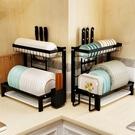 瀝水架 黑色不銹鋼廚房置物架臺面瀝水架刀板架晾放碗架碗筷碗碟收納架子 快速出貨
