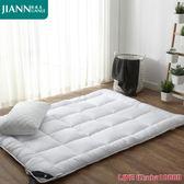 床墊床墊床褥1.8m床雙人1.5墊被0.9米學生宿舍褥子單人加厚地鋪榻榻米MKS 年終狂歡