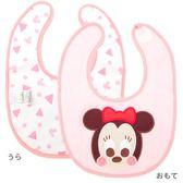 日本 迪士尼 Disney 寶貝米妮雙面口水巾/圍兜