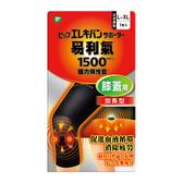 易利氣磁力彈性套膝蓋用L-XL【康是美】