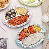 交換禮物-304不銹鋼兒童餐具分格餐盤可愛幼兒園寶寶卡通防摔飯碗家用套裝