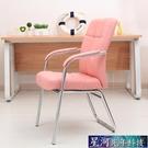 電競椅 電腦椅電競椅家用會議座椅麻將休閒椅簡約現代宿舍辦公椅四腳弓形網椅 DF星河光年