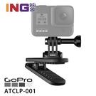 【6期0利率】GoPro ATCLP-001 磁吸旋轉夾 背包夾 磁鐵夾 台閔公司貨 相機夾 HERO7 HERO8 快拆