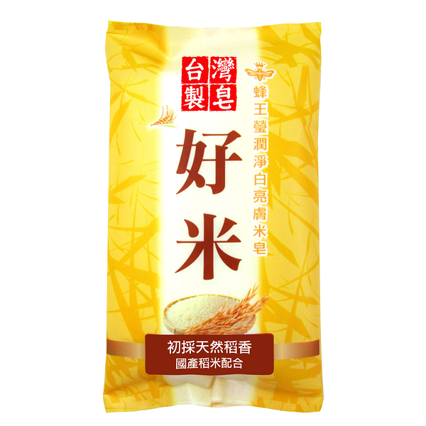 蜂王瑩潤淨白亮膚米皂 【康是美】