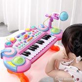 兒童電子琴多功能寶寶早教音樂玩具男女孩初學者小鋼琴嬰幼兒益智YXS one shoes