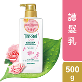 蒂沐蝶玫瑰保濕植萃護髮乳 500G