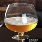 酒杯 巨大特大號酒杯超大巨型大容量啤酒杯大號高腳杯玻璃英雄杯 【小宅妮】