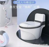 馬桶坐便器幼兒男女小孩馬桶凳大號尿盆便盆廁所神器 居家物語