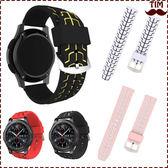 三星 Gear S3 魚骨紋路 錶帶 條紋 素色 矽膠 透氣 手錶錶帶 蘋果錶帶 錶帶