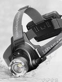 頭燈 強光充電超亮頭戴式夜釣魚感應超輕小號家用礦led手電筒疝氣 伊莎gz