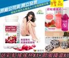 赫而司-美國專利Cran-Max(可蘭莓)超濃縮蔓越莓植物膠囊(60顆/罐)