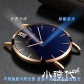 超薄手錶全自動機械錶防水鋼帶情侶石英錶 XBN-8