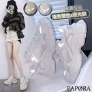 PAPORA 顯高百搭休閒老爹學生鞋KS701白色/米色
