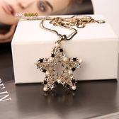 項鍊 項鍊女長款韓版時尚簡約百搭水晶珍珠星星吊墜掛鍊歐美夸張裝飾品